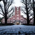 日本 大学